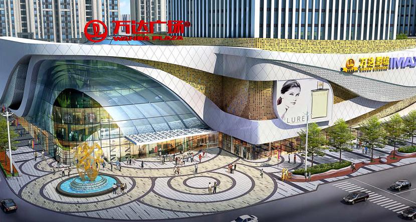 南寧安吉萬達廣場景觀設計面積約4500