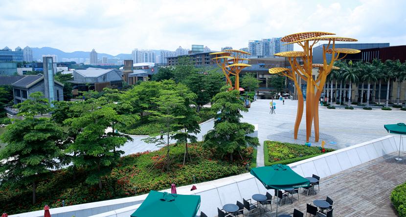 十一五发展规划_深圳·欢乐海岸 - 铁汉生态—全球生态环境建设与运营领军企业