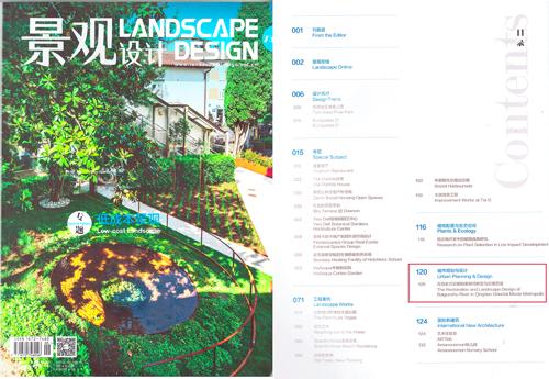 设计完成的青岛东方影都柏果树河修复与景观营造项目