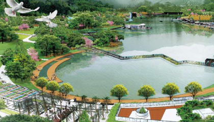 Chenzhou Milltailings Governance