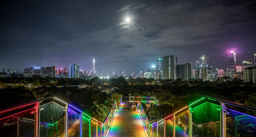 深圳·香蜜公園