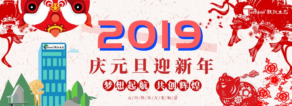 opebet网站ope竞彩